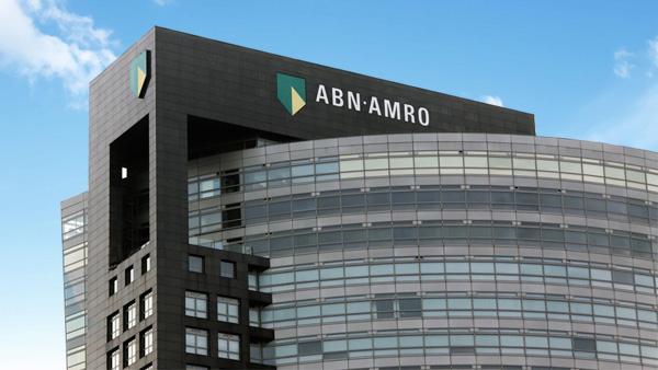 abn-amro-hoofdkantoor-amsterdam-8449